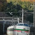 写真: 189系M52編成 茅野市民号