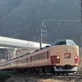 写真: 189系M51編成ホリデー快速富士山