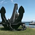 写真: 旧「日石丸」の主錨