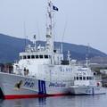 Photos: 巡視船「とから」