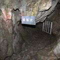 140517-51東北ツーリング・龍泉洞・蝙蝠穴