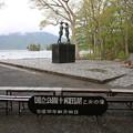 140518-10東北ツーリング・十和田湖・乙女の像