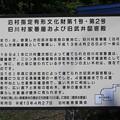 140828-65北海道ツーリング・積丹半島・鰊御殿とまり・旧川村家番屋および旧武井邸客殿