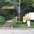170929-111高尾山・稲荷山コース登山口