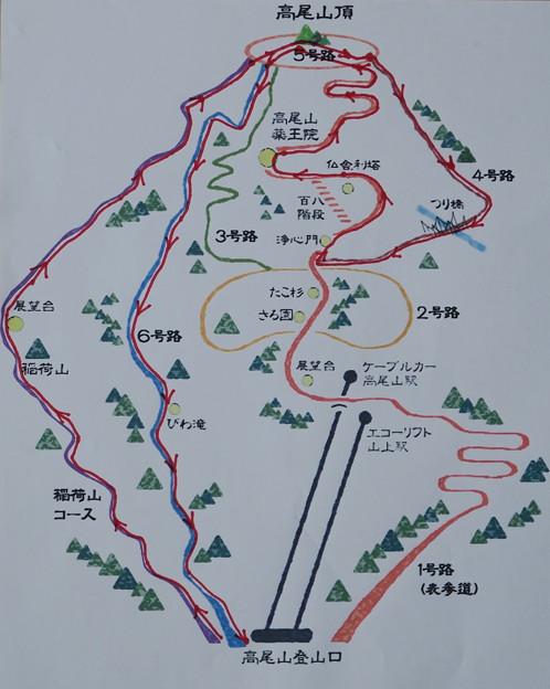 170929-114高尾山登山ルート図