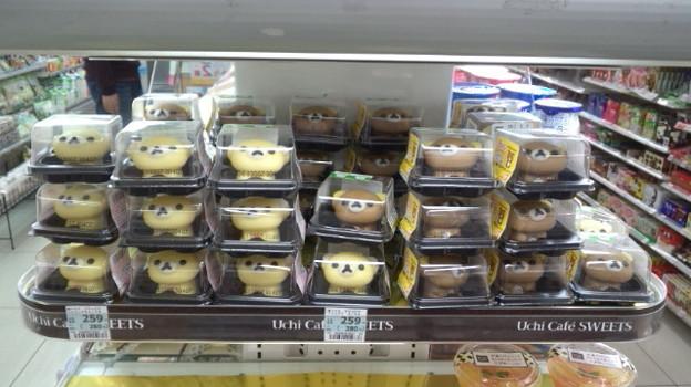 ローソン今川二丁目店に食べマスリラックマいっぱい入荷しとった!