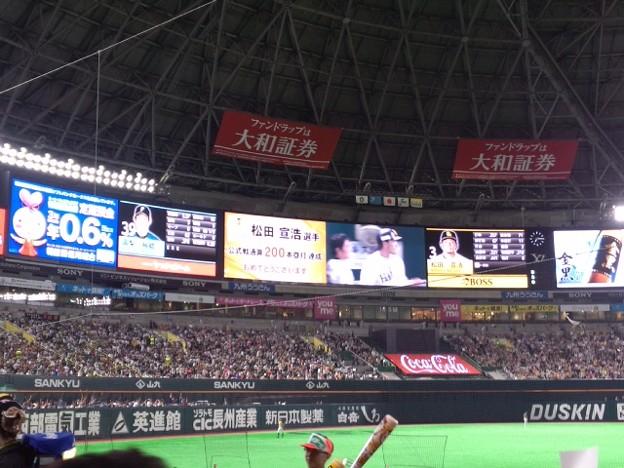 松田200本塁打おめでとう!!