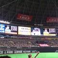 Photos: 松田200本塁打おめでとう!!