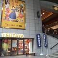 Photos: 博多座で夫婦漫才。笑ったー泣いたー大満足!もう一回観たいけど千秋楽!大阪行くか?!