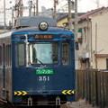 Photos: 阪堺モ351型 351号