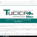 写真: tucica終了