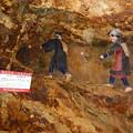 写真: 尾去沢鉱山 坑道内部15