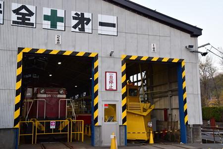 小坂鉄道レールパーク 機関庫