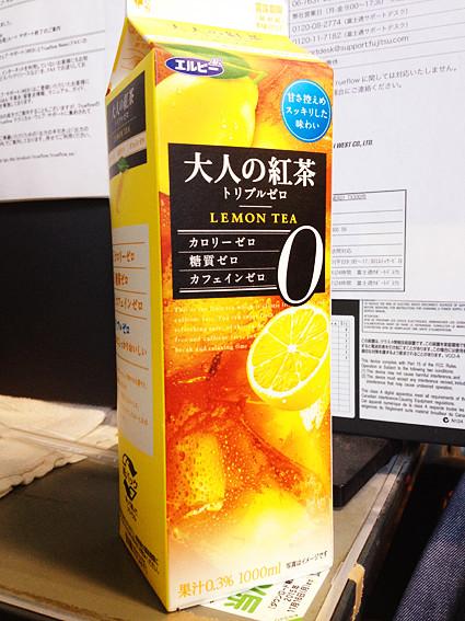 大人の紅茶 トリプルゼロ レモンティー(エルビー)