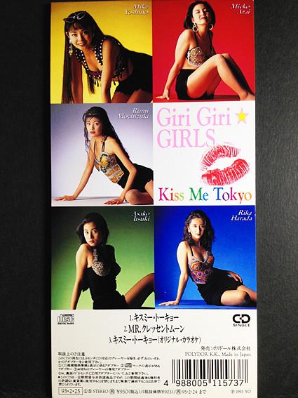 """GiriGiriGIRLS """"Kiss Me Tokyo"""""""