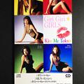 "Photos: GiriGiriGIRLS ""Kiss Me Tokyo"""