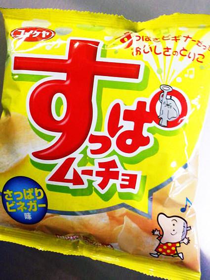 すっぱムーチョさっぱりビネガー味(コイケヤ)