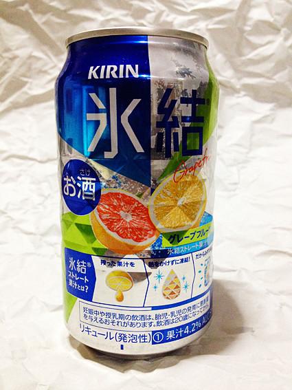 キリン氷結グレープフルーツ(KIRIN)