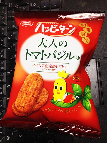 ハッピーターン大人のトマトバジル味(亀田製菓)