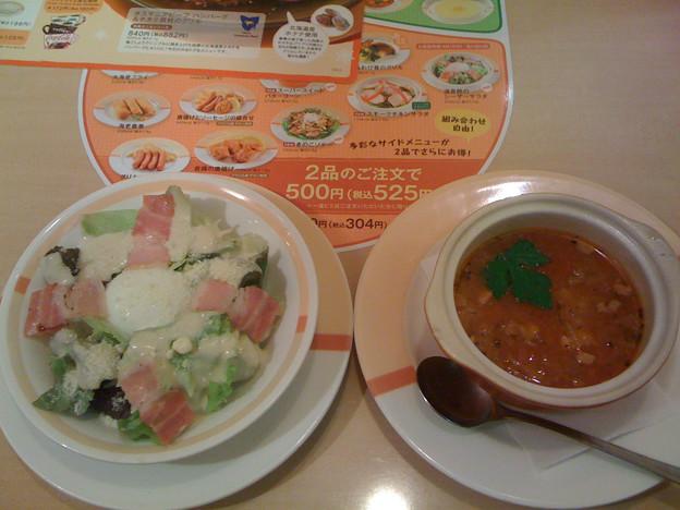 (09.12.28) ジョナサン - ミネストローネスープ & 温泉卵のシーザーサラダ