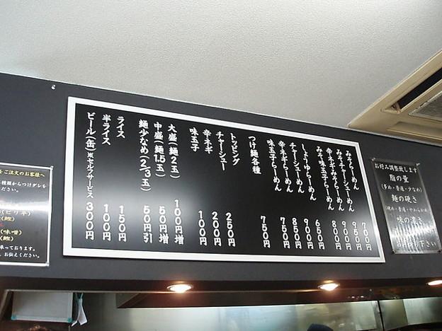 こってりらーめん誉 - メニュー(店内の看板) (by 久留米)