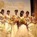 Photos: 20091124-1259070189