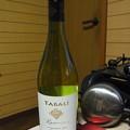 写真: Tabalí Reserva Chardonnay 2015