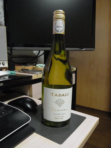 Tabalí Reserva Viognier 2015