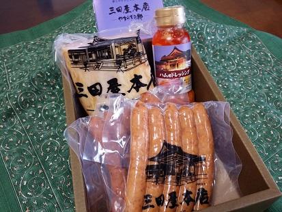 三田屋本店 「ロースハム・ウインナー詰合せ」
