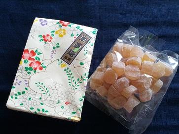 塩野 「生姜糖」