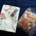 Photos: 塩野 「生姜糖」