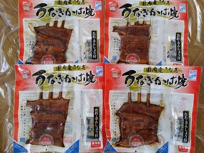 (株)徳田商店「国産うなぎ串蒲焼き4串詰合せ」