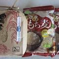 Photos: 大塚米穀店「さがびより玄米・もち麦セット」