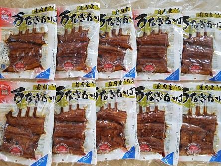 (株)徳田商店「国産鰻串蒲焼き10串詰合せ」
