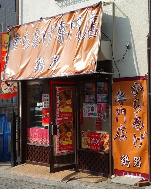 中山法華経寺・中山参道DSC09588s