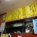 Photos: 味の広瀬や@九十九里DSC07393