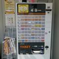Photos: ふなから本店@船橋市豊富町P1000233