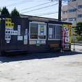 Photos: ふなから本店@船橋市豊富町P1000235