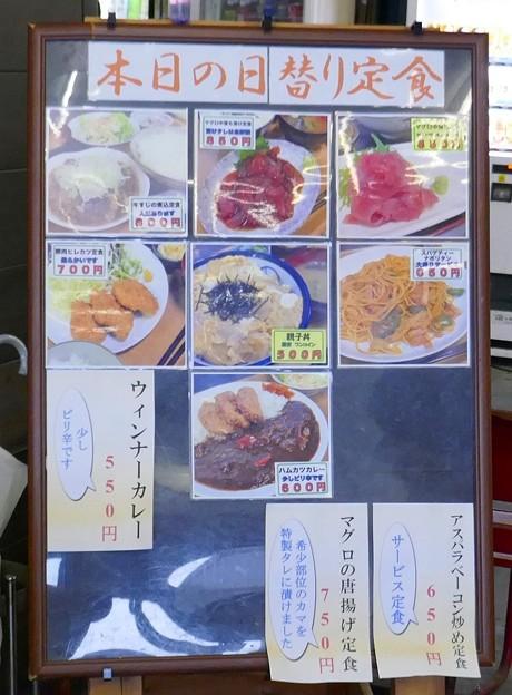 Photos: たらふく@船橋市場メニュー