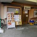 Photos: ひしの木@船橋市場