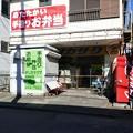デリカサクマ@白井P1010103