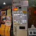 Photos: 道の港まるたけ@鴨川P1010491