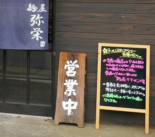 日本列島パン食い協奏@みのり台P1010907s