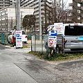 Photos: ラーメン かいざん@東船橋