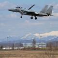 Photos: F-15J 82-8896と夕張岳