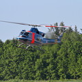 Photos: Bell412EP JA01HP 道警航空隊 at OBO