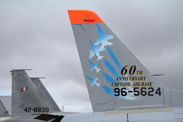 T-4 60th Ann CTS AB