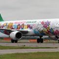 写真: A321 EVA HelloKitty なかよしJet B-16207
