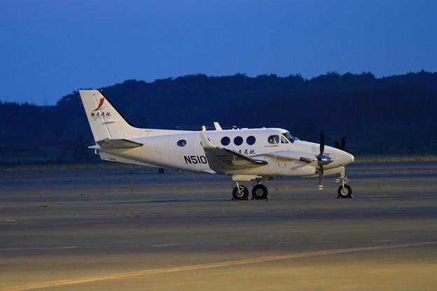 Beechcraft C90GTi N51078 cnLJ2078