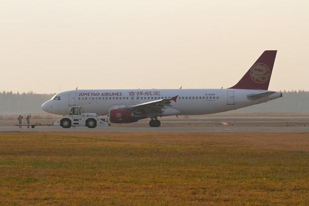 A320 吉祥航空 B-6966 have a good flight